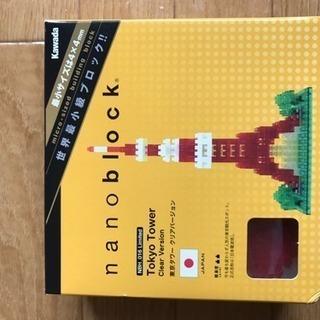 ナノブロック2点 東京タワークリアバージョン ハッピーウェディング