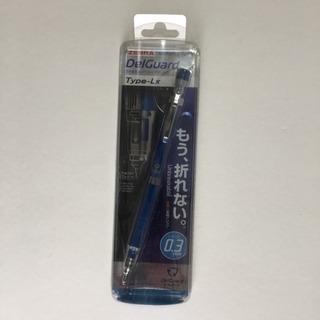 新品未使用★ZEBRA デルガード 芯が折れないシャーペン 0.3mm