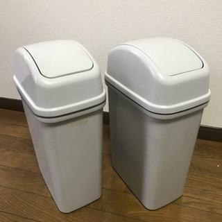 [2つで100円❗️]ゴミ箱2個セット