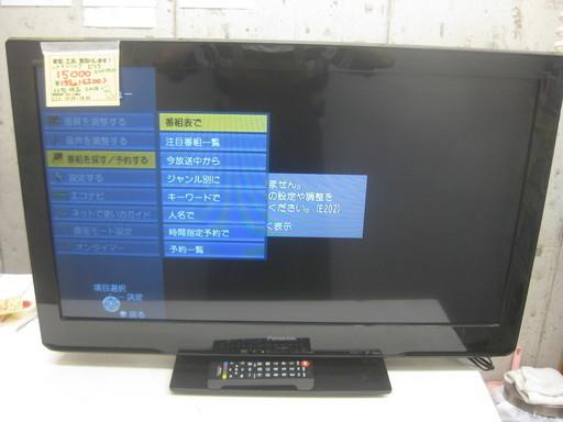 パナソニック テレビ e202