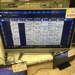 福岡 早良区 原 SHARP AQUOS 52インチ液晶TV 2...