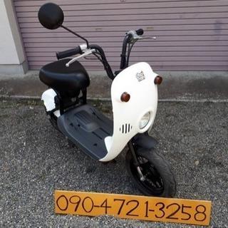 整備・保証付き!チョイノリ セル有 原付/バイク/50cc