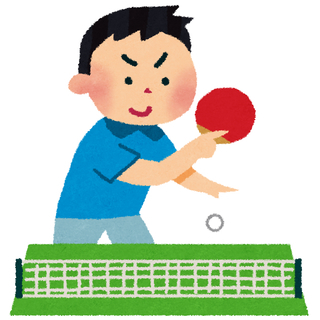 卓球の練習仲間募集