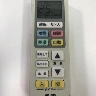 ELPA エアコン リモコン