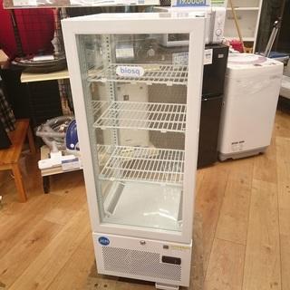 [安心の6ヶ月保証] 2015年製 4面ガラス冷蔵ショーケース ...