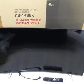 48型 液晶テレビ MHL対応曲面フルハイビジョン
