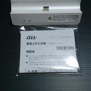 ☆ WiMAX 2 + Speed WI-FI NEXT W04...