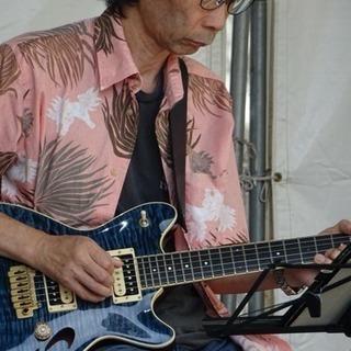 かなざわギター教室 Kanazawa_guitar_school