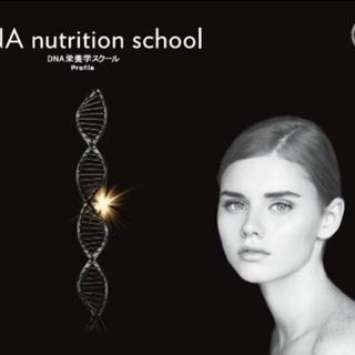 DNA栄養学 お茶会&お食事会