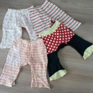 ズボン パンツ 70~80cm 4枚