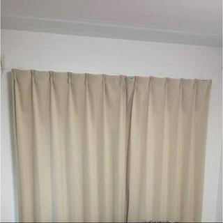カーテン 100×200 2枚 ナチュラルベージュ 遮光一級