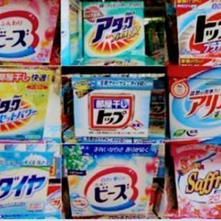 衣類洗剤(未開封新品)買います●スダチ10個と交換も可能