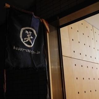 Happy こども寄席withこどもおやつカフェ<無料>  9月26日(水)@武蔵小山 タスコファクトリー - イベント