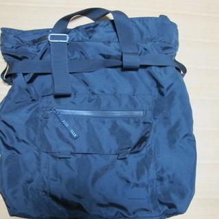 ELLEの大きな2WEYバッグ(黒) W39cm×H48cm×D8cm