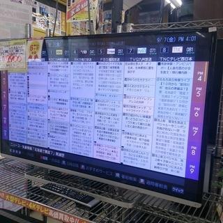 2014年製 東芝 42型 液晶テレビ 42J8 907-1 福岡 糸島