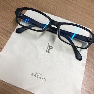 和真 ブルーライトカット眼鏡