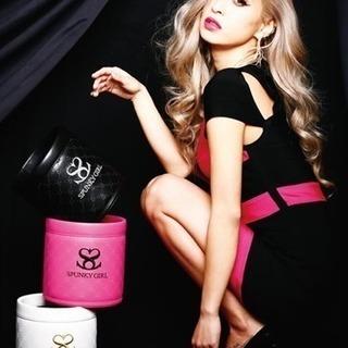 SPUNKY GIRL♡3点セット