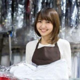 【🎉未経験OK!!】👕洋服リフォーム店の受付🐳