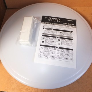 ☆サナーエレクトロニクス SanoR'e SHC-66CRI 蛍...