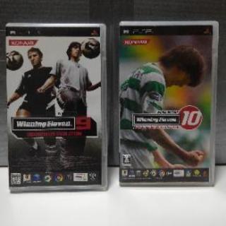 PSP ワールドサッカーウイニングイレブン 9&10 ユビキタスエ...
