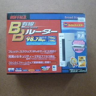 window 10対応 BBR-4HG