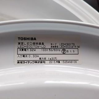 30%[LED東芝TOSHIBA]2015⁑リサイクルショップヘルプ