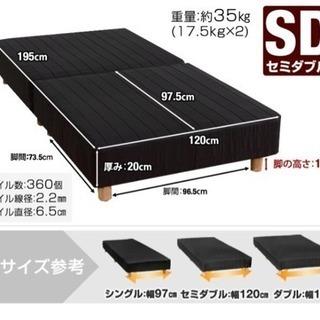 セミダブル ベッド 白色 脚付き マットレス SD 分割タイプ