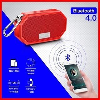 Bluetooth スピーカー 防水 IP66ポータブル 小型 高...