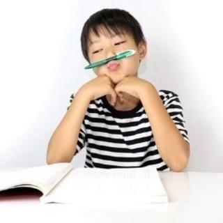 全国対応。「勉強に前向きに取り組む子供」の育て方
