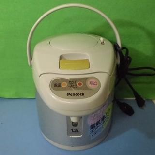 ピーコック エア式電気ポット 1....