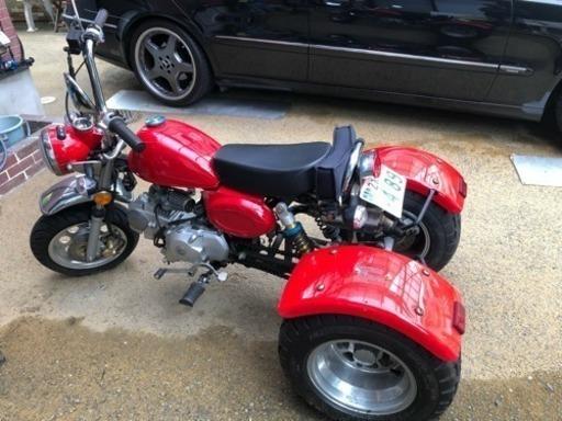 トライク 125cc