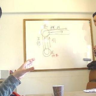 格安マンツーマンのリフレクソロジースクール - 教室・スクール
