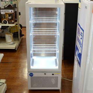 株式会社ジェーシーエムの4面ガラス冷蔵ショーケース(JCMS-98...