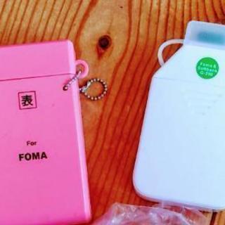 非常時に💗FOMA携帯●電池式充電器2個set●発送切手金券可