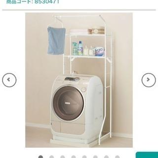ニトリ 洗濯ラック