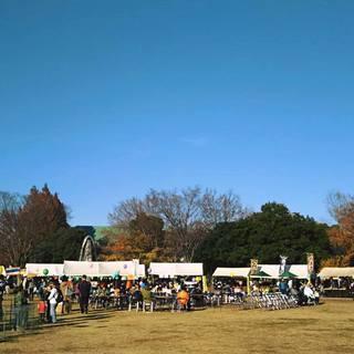 第9回「グリーンフェス」を11月10日(土)庄和総合公園グラウンド...