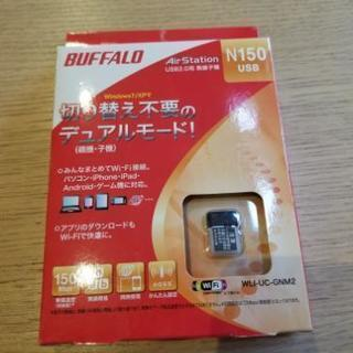 Buffalo Airstation USB用 無線子機