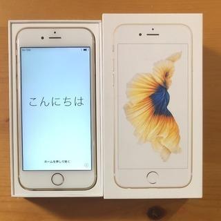 iPhone 6s 128GB ゴールド SIMフリー 美品