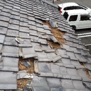 <臨時>屋根工事承ります!