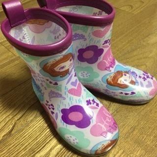 ソフィアの長靴☆15cm