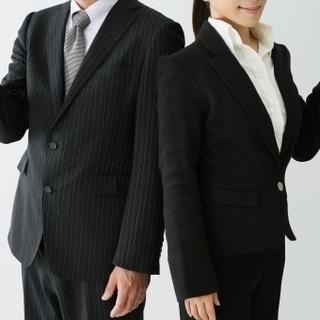 【未経験歓迎】オフィス内勤務の事務職募集!