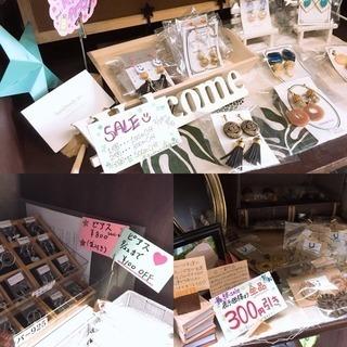 セール特集  雑貨屋ピュア 沖縄雑貨屋