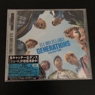 ジェネレーションズ  CD 【新品未使用】