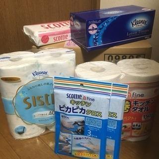 日本製紙 株主優待(家庭用品詰め合わせ)