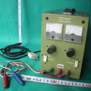 高砂の安定化直流電源~20V,~2A ,TPM016-2★OFF...