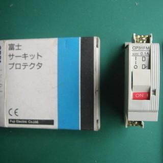 ★富士電機 サーキットプロテクタ CP31 動作電流 0.1A★...