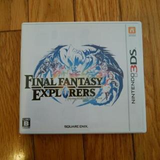 3DS 「ファイナルファンタジー エクスプローラーズ」