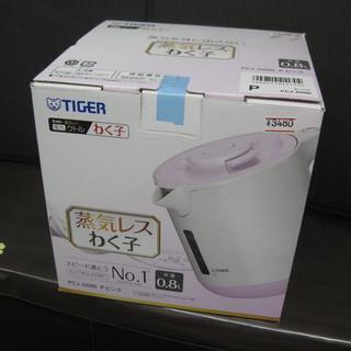 西野店 新品 TIGER/タイガー 蒸気レスわく子 0.8L ピン...