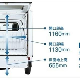 【単身引越】¥18,000~【軽トラ便】