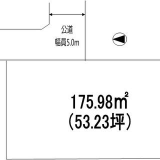 熊谷市江南中央2丁目売地53.23坪500万円